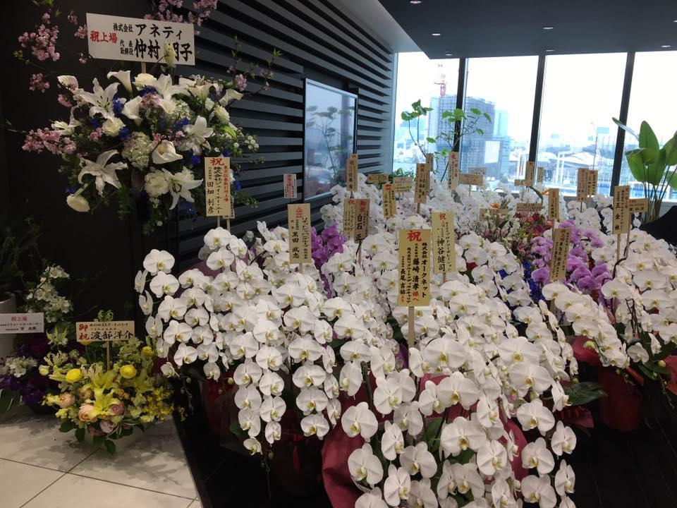 上場祝いのお花が届いています