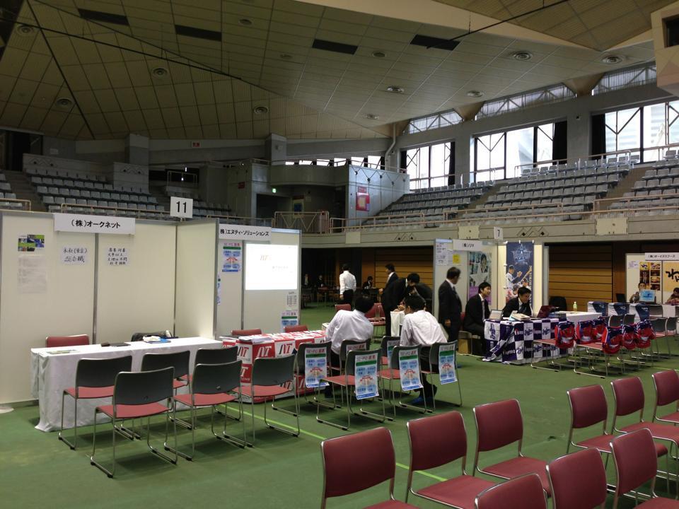 採用イベントin沖縄